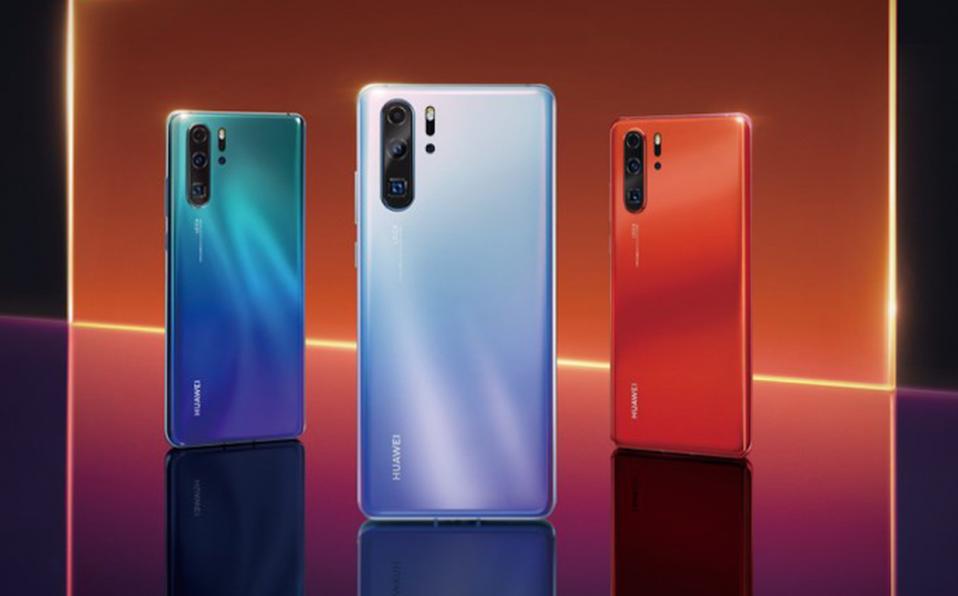 Huawei p30 precio